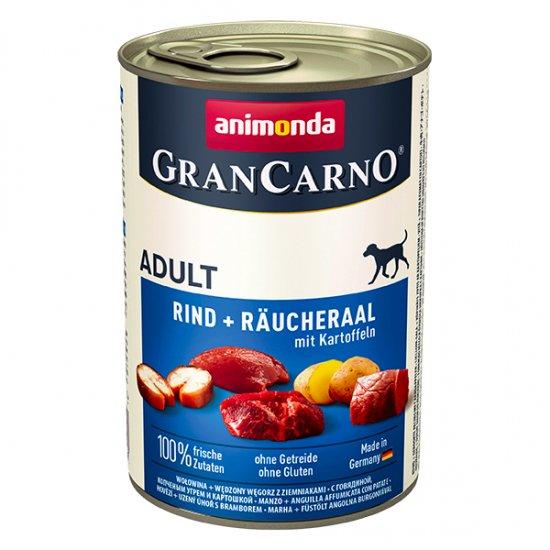 グランカルノ ウェット アダルト(牛肉・アナゴ・野菜)