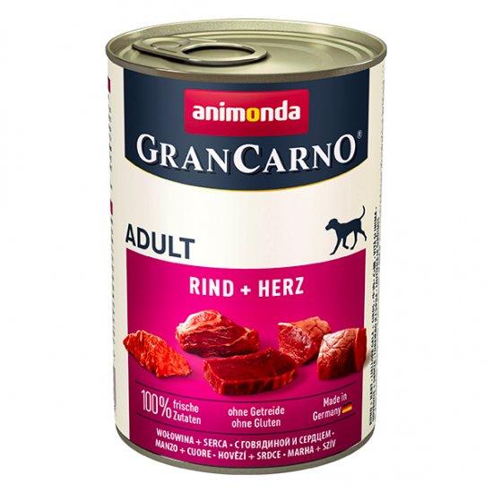 グランカルノ センシティブ(子羊のみ)
