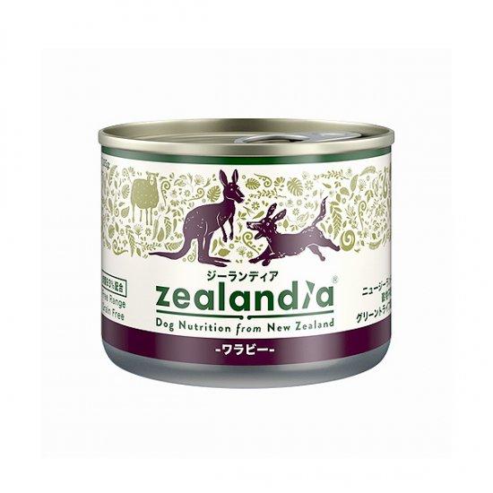ジーランディア缶詰