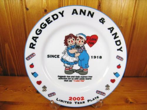 ラガディ2002年記念プレート