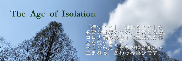 The Age of Isolation