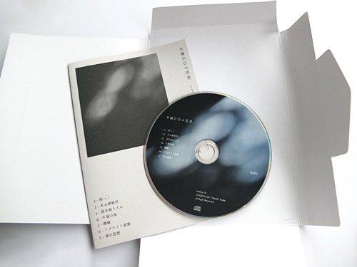 |津田貴司 「木漏れ日の消息」에 대한 이미지 검색결과