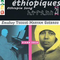 Emahoy Tsegue-Maryam Guebrou / Ethiopiques, Vol. 21: Ethiopia Song