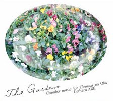 阿部海太郎 / The Gardens - Chamber music for Clematis no Oka