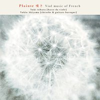 Plainte 嘆き - Viol music of French
