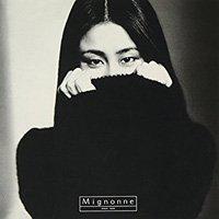 大貫妙子 / MIGNONNE