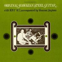 Tony Ku / Original Hawaiian Steel Guitar (CD-R)