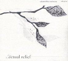 Sakanoshita Norimasa / Actual relief