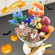 ビーズフラワーキット  リンドウと秋花のハロウィンアレンジカップ