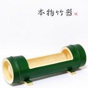 本物竹 筒形花器 Lサイズ/緑竹