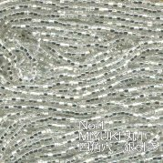 MIYUKI 丸小 糸通しビーズ お徳用 束 (10m) msh1 四角穴 銀-銀引き