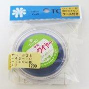 【メーカー希望価格半額】TOHO カラーワイヤー ブルー #28 40m/巻