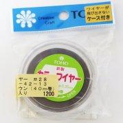【メーカー希望価格半額】TOHO カラーワイヤー ブラウン #28 40m/巻