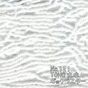TOHO ビーズ 糸通し 丸小  お徳用 束 (10m) T121 ギョク ホワイト