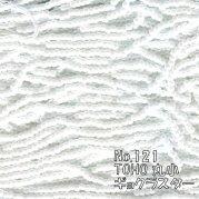 TOHO ビーズ 糸通し 丸小 バラ売り 1m単位 ts121 ギョクホワイト