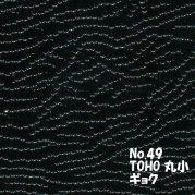 TOHO ビーズ 糸通し 丸小 バラ売り 1m単位 ts49 ギョクブラック(黒)
