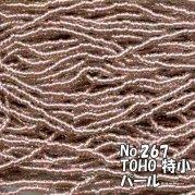 TOHO ビーズ 特小 糸通しビーズ バラ売り 1m単位 minits-267 パール加工 深桃色〜赤紫