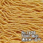 TOHO ビーズ 特小 糸通しビーズ バラ売り 1m単位 minits-162B 透きオーロラ茶