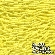 TOHO ビーズ 特小 糸通しビーズ  お徳用 束 (10m)  miniT-128 ギョクラスター イエロー(黄色)