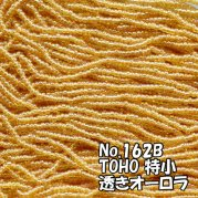 TOHO ビーズ 特小 糸通しビーズ  お徳用 束 (10m)  miniT-162B 透きオーロラ 茶