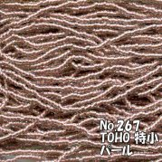 TOHO ビーズ 特小 糸通しビーズ  お徳用 束 (10m)  miniT-267 パール加工 深桃色〜赤紫