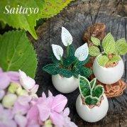 ビーズフラワーキット ミニ観葉植物3種のたまご〜スパティフィラム、ポトス、サンスベリア〜