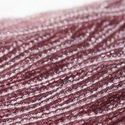 【訳あり】チェコビーズ? 約6m 小さめ丸小糸通しビーズ 紫(透き)