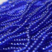 【訳あり】チェコビーズ? 約6m 小さめ丸小糸通しビーズ 濃青(透き)