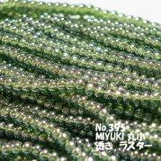 MIYUKI ビーズ 丸小 糸通しビーズ  お徳用 束 (10m) M395 オリーブ透きラスター