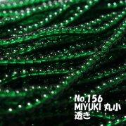 MIYUKI ビーズ 丸小 糸通しビーズ  お徳用 束 (10m) M156 透き濃緑