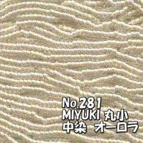 MIYUKI ビーズ 丸小 糸通しビーズ バラ売り 1m単位 ms281 中染オーロラ 超薄橙