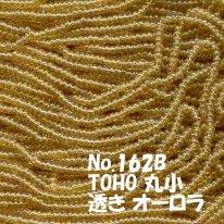 TOHO ビーズ 丸小 糸通しビーズ バラ売り 1m単位 ts162B 透き オーロラ 茶