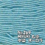 MIYUKI ビーズ 丸小 糸通しビーズ バラ売り 1m単位 ms269 中染オーロラ 水色