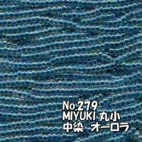 MIYUKI ビーズ 丸小 糸通しビーズ バラ売り 1m単位 ms279 中染オーロラ 深青