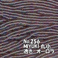 MIYUKI ビーズ 丸小 糸通しビーズ バラ売り 1m単位 ms256 透きオーロラ 薄紫
