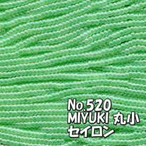MIYUKI ビーズ 丸小 糸通しビーズ バラ売り 1m単位 ms520 パステル黄緑