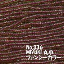 MIYUKI ビーズ 丸小 糸通しビーズ バラ売り 1m単位 ms336 ファンシーカラー 黄赤