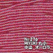 MIYUKI ビーズ 丸小 糸通しビーズ バラ売り 1m単位 ms276 中染 オーロラ 赤