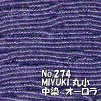 MIYUKI ビーズ 丸小 糸通しビーズ  お徳用 束 (10m) M274 中染 オーロラ 青紫