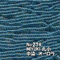 MIYUKI ビーズ 丸小 糸通しビーズ  お徳用 束 (10m) M279 中染オーロラ 深青