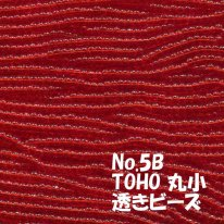 TOHO ビーズ 丸小 糸通しビーズ  お徳用 束 (10m) T5B 透き ビーズ 赤