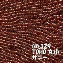 TOHO ビーズ 丸小 糸通しビーズ  お徳用 束 (10m) T329 サニー ビーズ 赤