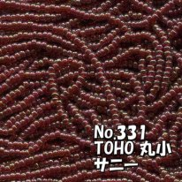TOHO ビーズ 丸小 糸通しビーズ  お徳用 束 (10m) T331 サニー ビーズ 濃赤