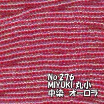 MIYUKI ビーズ 丸小 糸通しビーズ  お徳用 束 (10m) M276 中染 オーロラ 赤