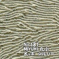 MIYUKI ビーズ 丸小 糸通しビーズ お徳用 束 (10m) M181 シャンパンシルバー(メッキ)