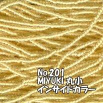 MIYUKI ビーズ 丸小 糸通しビーズ  お徳用 束 (10m) M201インサイドカラー(中染) 薄黄