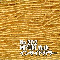 MIYUKI ビーズ 丸小 糸通しビーズ  お徳用 束 (10m) M202 インサイドカラー(中染) やまぶき
