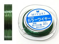 MIYUKI カラーワイヤー #31 銅線 光沢モスグリーン 約 0.24mm×12m