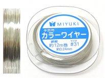 MIYUKI カラーワイヤー #31 銅線 シルバー 約 0.24mm×12m