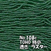 TOHO ビーズ 特小 糸通しビーズ バラ売り 1m単位 minits-108c 透きラスター 緑 3